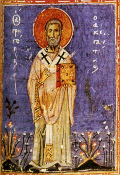 Святитель Григорий Акрагантийский, епископ