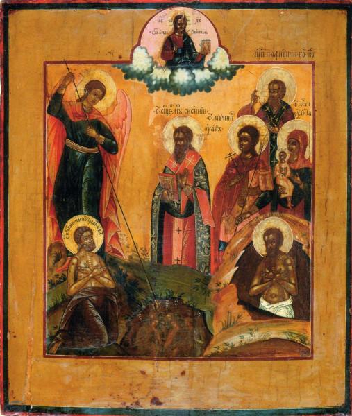 Мученик Сисиний Кизический, епископ