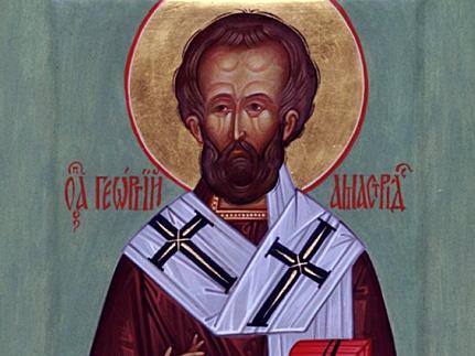 святитель_Георгий_Амастридский