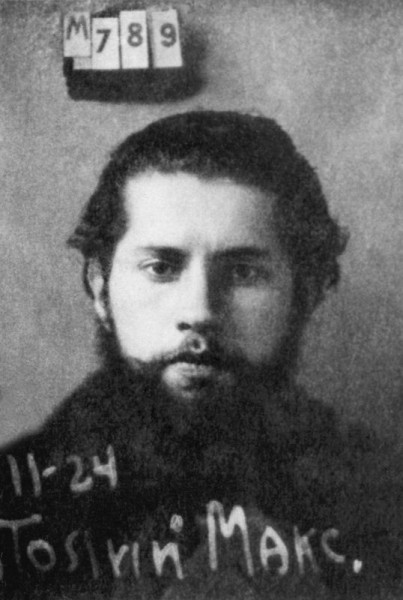 Преподобномученик Серафим (Тьевар), монах, тюрьма ОГПУ 1931
