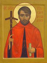 Священномученик Григорий (Перадзе) архимандрит, иже во Освенциме 1