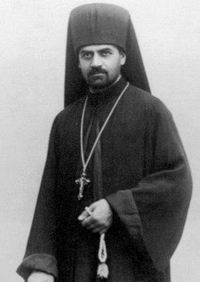 Священномученик Григорий (Перадзе) архимандрит, иже во Освенциме