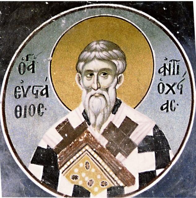 святитель_Евстафий_Антиохийский