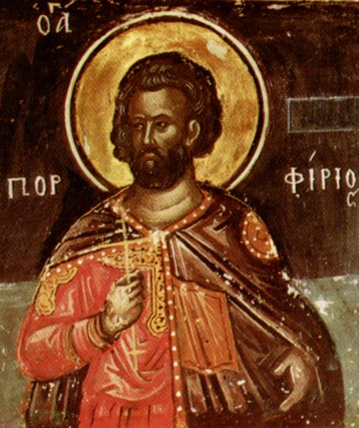 мученик Порфирий и с ним 200 воинов