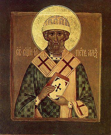 Священномученик Петр I Александрийский, архиепископ