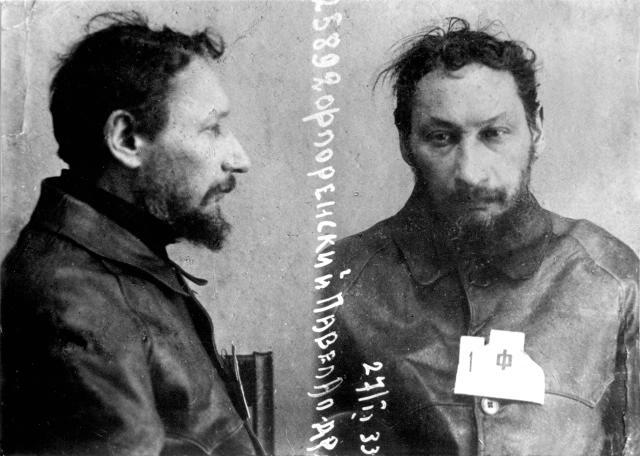 священник Павел Флоренский, 1933