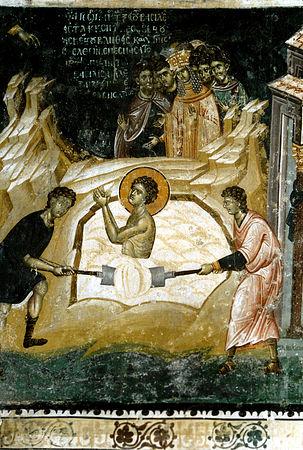 великомученик Георгий Победоносец, мучения в извести