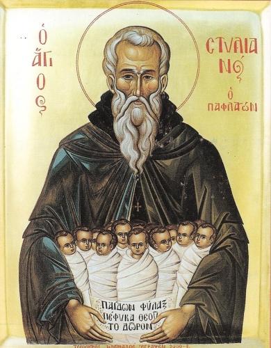 Преподобный Стилиан Пафлагонянин