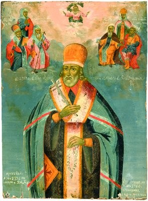 Святитель Иннокентий (Кульчицкий), епископ