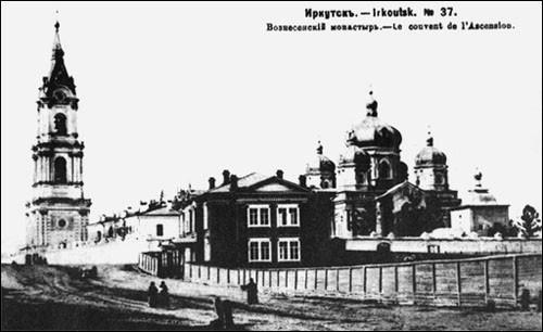Иркутский Вознесенский монастырь, фото 1904 года. Разорен и разрушен в 1933 году
