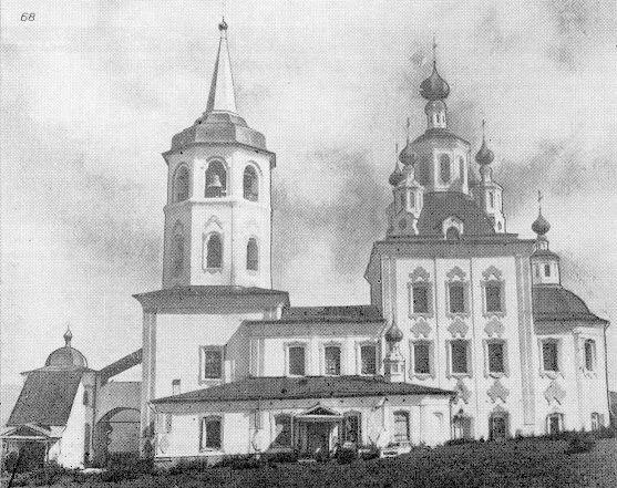 Селенгинский Спасский собор. Фото 1920-х гг