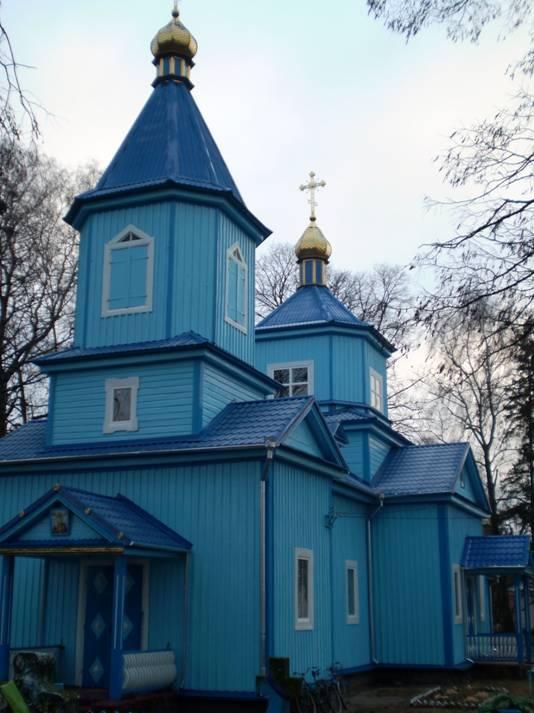 Свято-Николаевский храм села Мирное Костопольского района Ровненской области