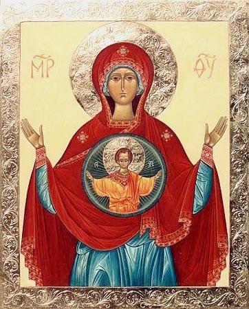 Икона Божией Матери, именуемая _Знамение_ 1