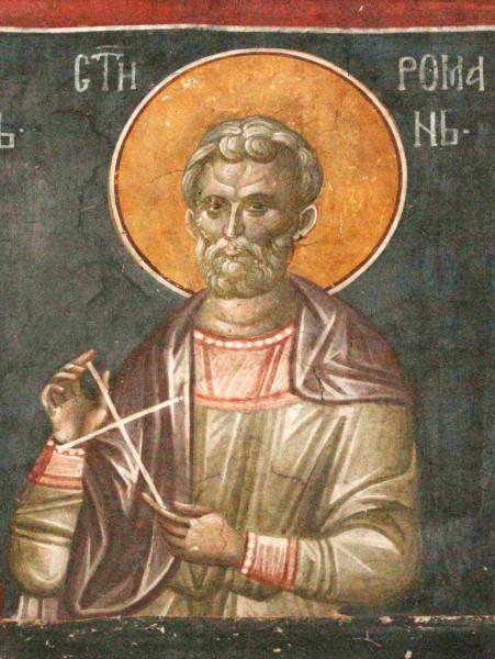 Преподобный Роман Антиохийский (Сирийский)