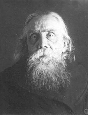 Священномученик Николай (Добронравов), архиепископ 1