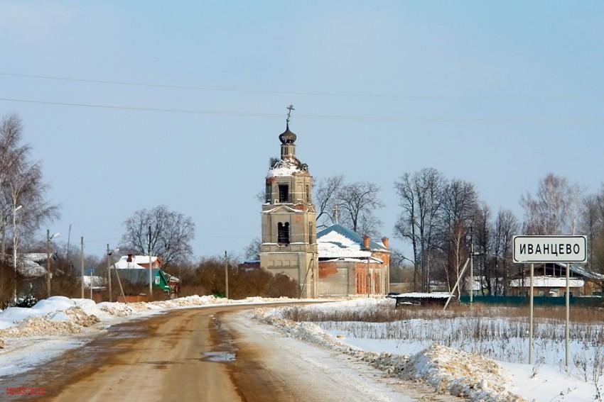 Церковь Казанской иконы Божией Матери - Стариково - Талдомский район - Московская область