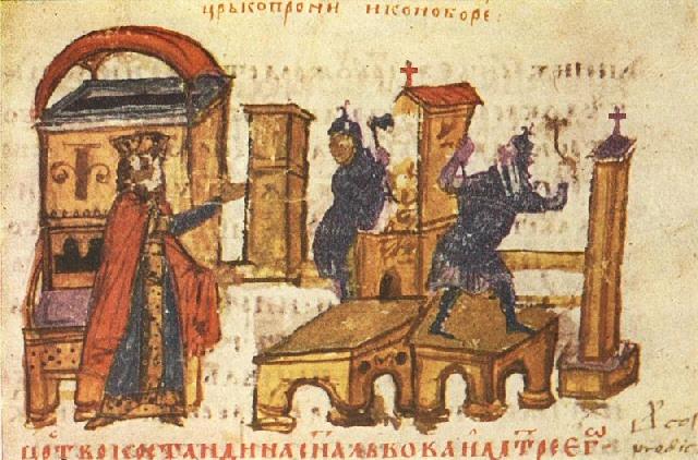 Разрушение церквей императором иконоборцем Константином V Копронимом; Болгария; XIV в