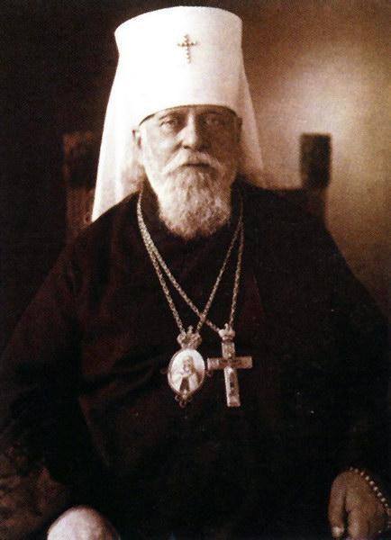 Священномученик Серафим (Чичагов), митрополит