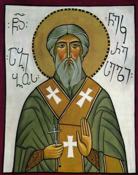 Священномученик Авив Некресский (Кахетинский), епископ