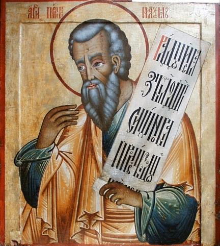 Пророк Наум