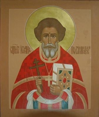 Священномученик Иоанн (Днепровский) 1