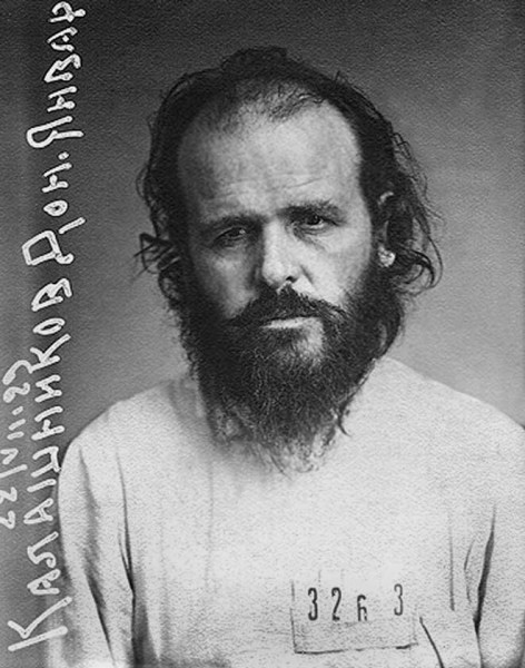 Иеродиакон Данакт (Калашников). Москва. Тюрьма ОГПУ. 1929 год