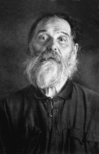 Священномученик Павел Понятский, пресвитер