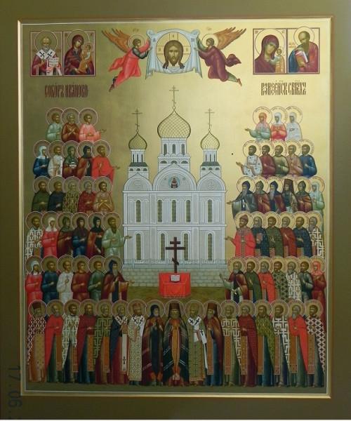 Икона Cобора Иваново-Вознесенских святых. Палехские мастера.