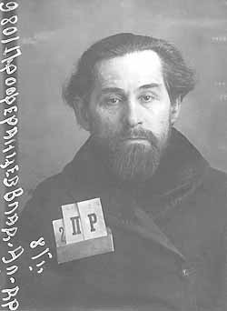 Протоиерей Владимир Проферансов. Москва. Бутырская тюрьма. 1932 год (