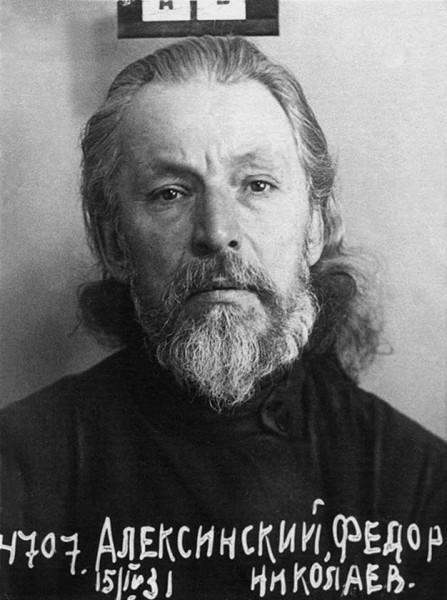 Священник Феодор Алексинский. Москва. Бутырская тюрьма. 1931 год