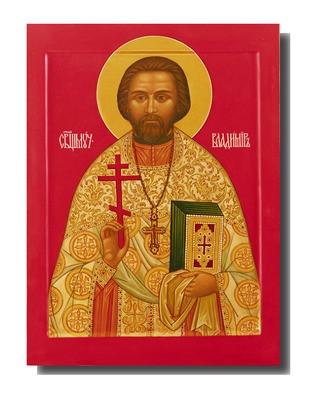 священномученик Владимир Проферансов