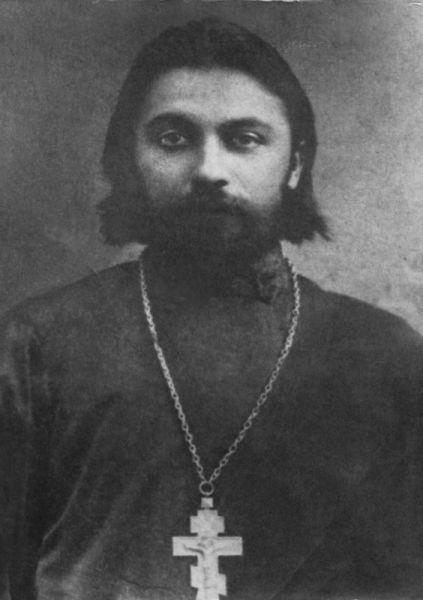 Священномученик Сергий Кудрявцев