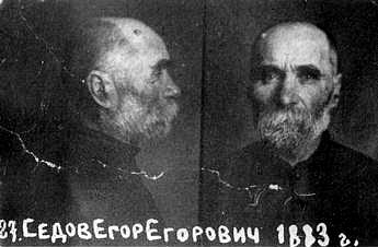 Исповедник Георгий Седов, Романово-Борисоглебский 1