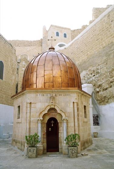 Гробница святого Саввы Освященого