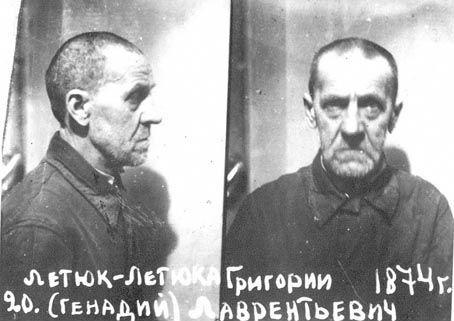 Преподобномученик Геннадий (Летюк), иеромонах
