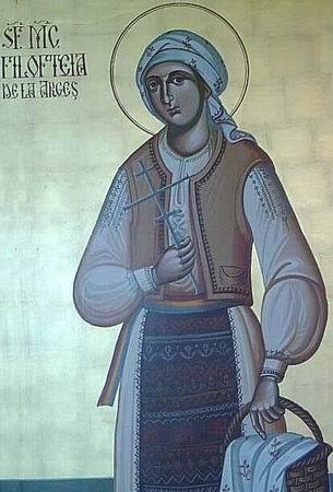Мученица Филофея Румынская