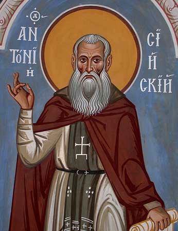 Преподобный Антоний Сийский, иеромонах