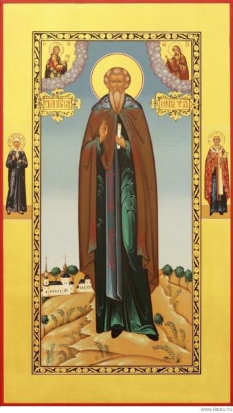 Преподобный Кирилл Челмогорский