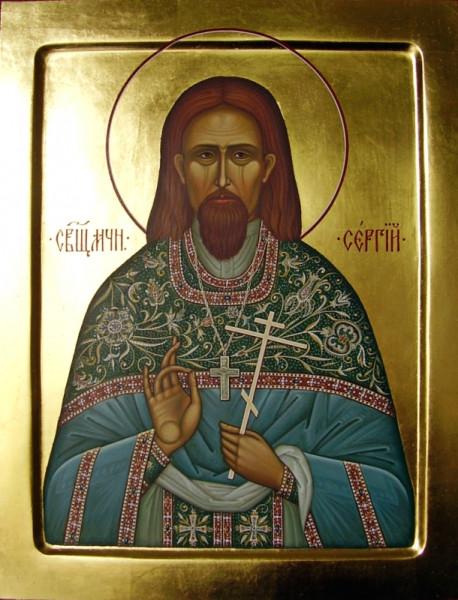 Священномученик Сергий Орлов, пресвитер