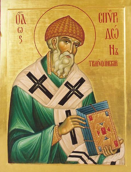 Святитель Спиридон Тримифунтский, епископ