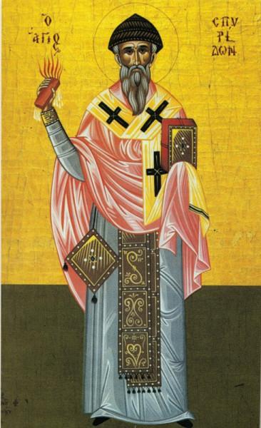 Святитель Спиридон Тримифунтский, епископ 1