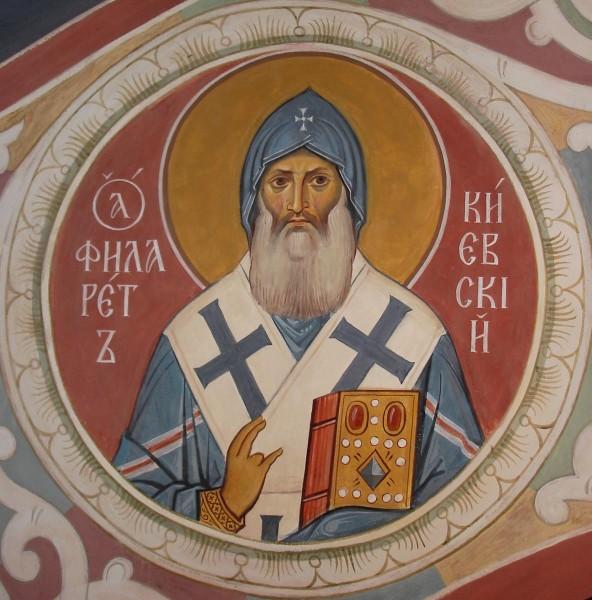 Святитель Филарет Киевский (Амфитеатров), в схиме Феодосий, митрополит 1