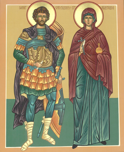 Мученик Хрисогон, мученица Феодотия, мученики Евод, Евтихиан и иные