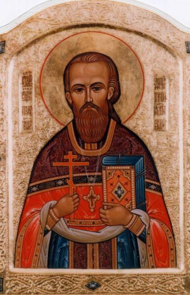 Священномученик Димитрий Ялтинский (Киранов), пресвитер 1