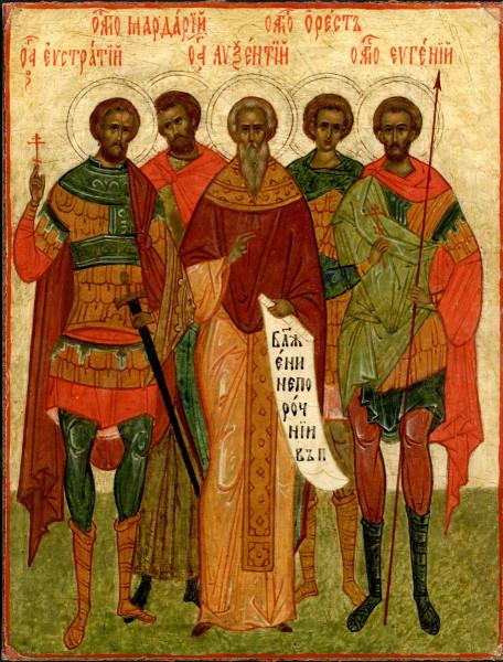 Мученики Евстратий, Авксентий, Евгений, Мардарий и Орест Севастийские 1