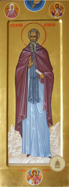 Преподобный Арсений Латрийский, игумен