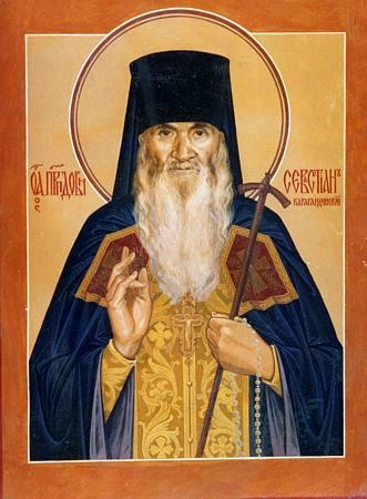 Преподобный Севастиан Сохотский