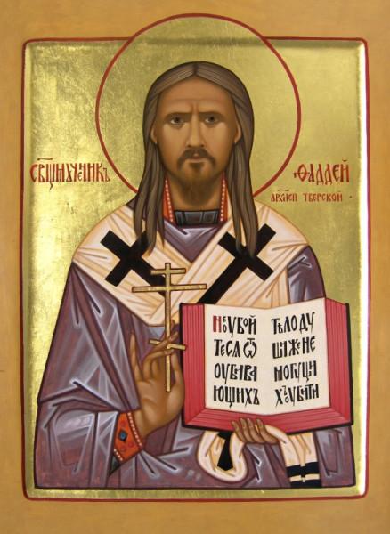 Священномученик Фаддей (Успенский), архиепископ