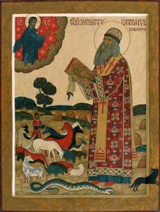 Святитель Модест Иерусалимский, архиепископ