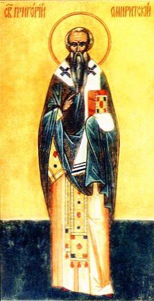 Святитель Григорий Омиритский, епископ
